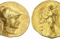 Seleukos II. 246-226 v. Chr. Auktion 280. Losnr. 262. Courtesy Fritz Rudolf Künker GmbH & Co. KG